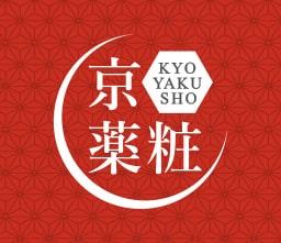京薬粧(貼るコスメ)