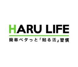 HARU LIFE(ボディ用パッチ)