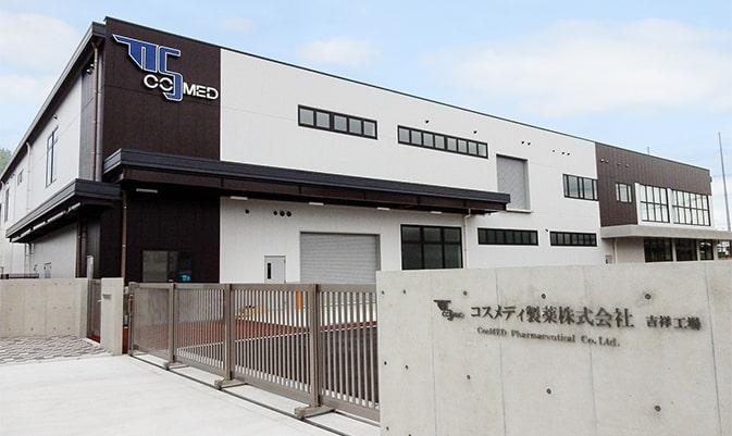 吉祥第三工場(京都市)