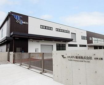 吉祥工場(京都)