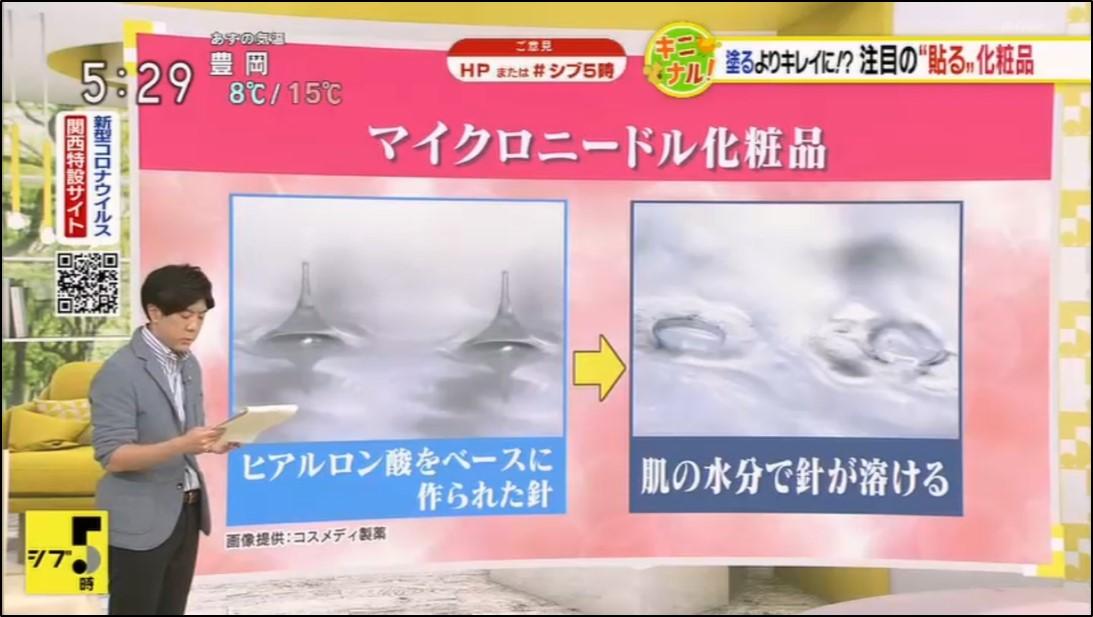 NHK「シブ5時」